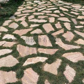 供应天然棕色文化石石材外墙砖蘑菇石