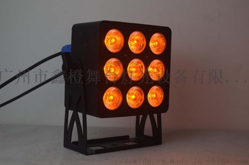 舞檯燈光廣州鑫橙燈光9顆LED染色燈