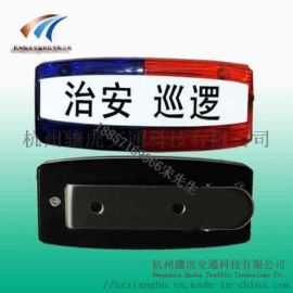 led充电肩灯 多功能防护警示灯价格