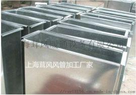 上海镀锌通风管道/白铁皮排烟风管厂家直销