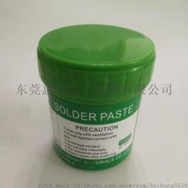 環保無鉛中溫錫膏錫漿SMT貼片免洗焊錫膏LED錫泥含銀Sn64.7Bi35Ag