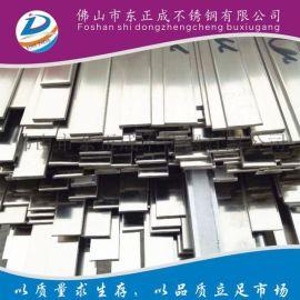 光面201不锈钢扁钢,广州不锈钢光面扁钢