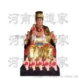 金母元君神像 金身老母神像 瑤池金母神像製作廠家