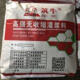 北京C60灌浆料-高强无收缩灌浆料生产厂家