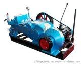 双液变量注浆泵2ZBSB-3.6~0.5/5-11