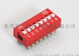 高品質紅色撥碼開關頂撥8位插件開關