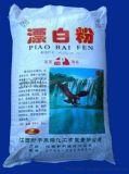養殖水產 殺菌消毒劑 漂白粉 次氯酸鈣32%