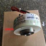 微型磁粉制动器ZX3YN磁粉电机 工业制动器