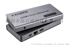 HDMI KVM IP延长器 120M