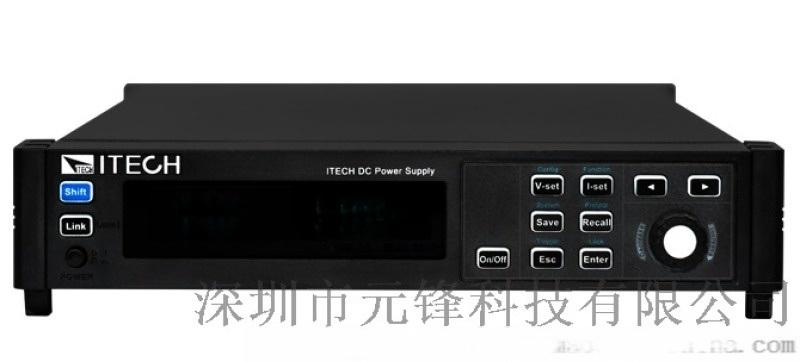 ITECH/艾德克中國斯IT-M3100直流電源