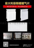 意斯暖品牌高压铸铝钢制板式散热器山西地区招商