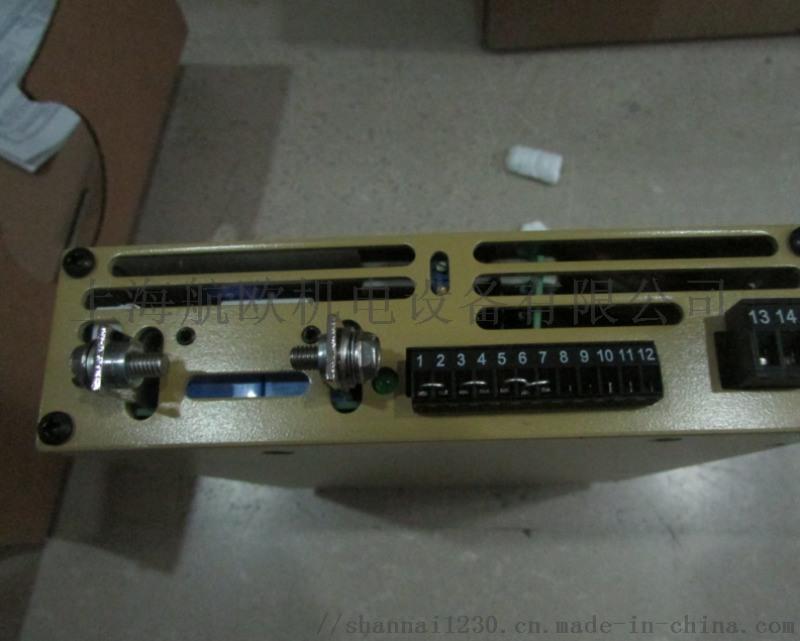 ACOPIAN模块20GT75D