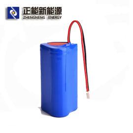 11.1V 12v18650电动工具电池锂电池组