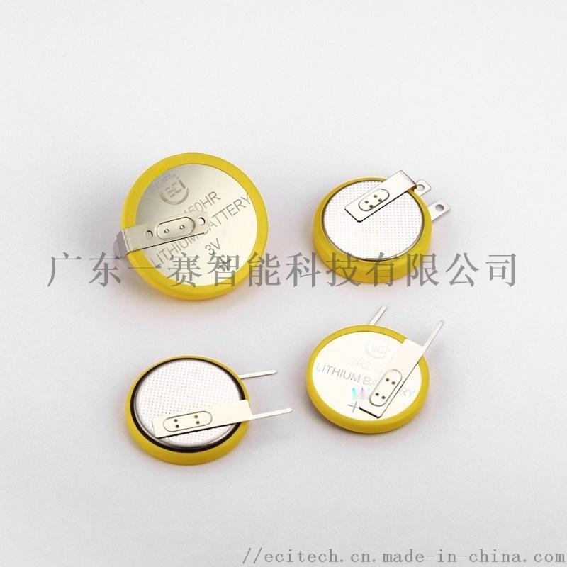 蓝牙手表适用于CR2450纽扣电池