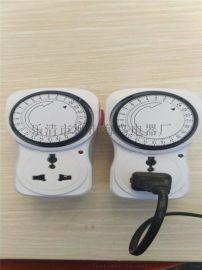 HN-24小时机械式定时器插座220V  插头鱼缸
