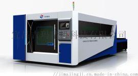 大包围交换平台光纤激光切割机 大功率光纤激光切割机 激光切割机厂家直销