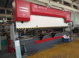 300吨电液伺服数控液压折弯机钣金剪板机械