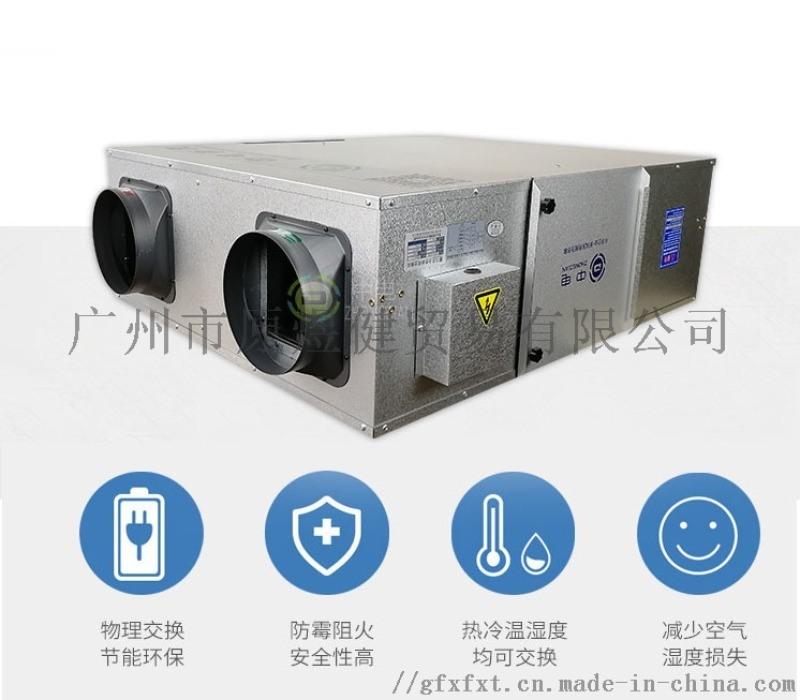 广州静音全热新风系统工程设计 新风排风设备安装
