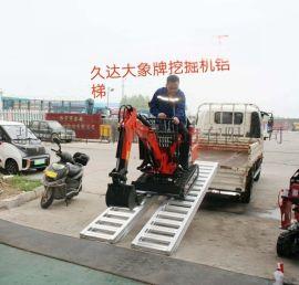 大量供应工程农业机械上下车铝跳板