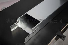 钢制镀锌槽式电缆桥架,弯头