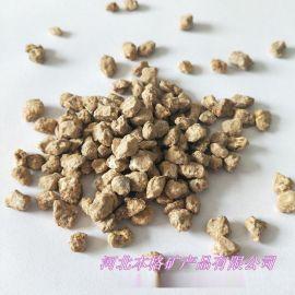 供应麦饭石颗粒 黄金麦饭石 园艺种植多肉营养土
