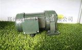 小型齿轮减速电机 刹车减速电机 1.5KW减速电机