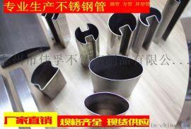 装饰用异型管不锈钢定制生产