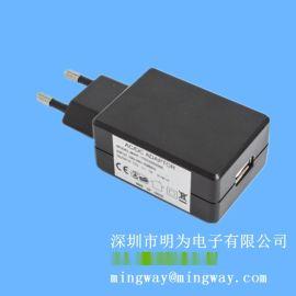 欧规插墙式12VDC 1A电源 欧规直流电源适配器