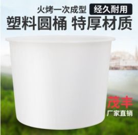800L食品级养鱼桶pe塑料圆桶化工桶