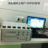 DHF82多元素快速分析儀 專注陶瓷成分快速分析