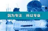 3-苯丙酸甲酯生产厂家