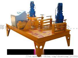 冷弯机 弯拱机 工字钢冷弯机厂家