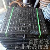 北京雙層鑄鐵井蓋 污水井蓋