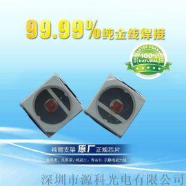 660波长红光LED2835/3030LED