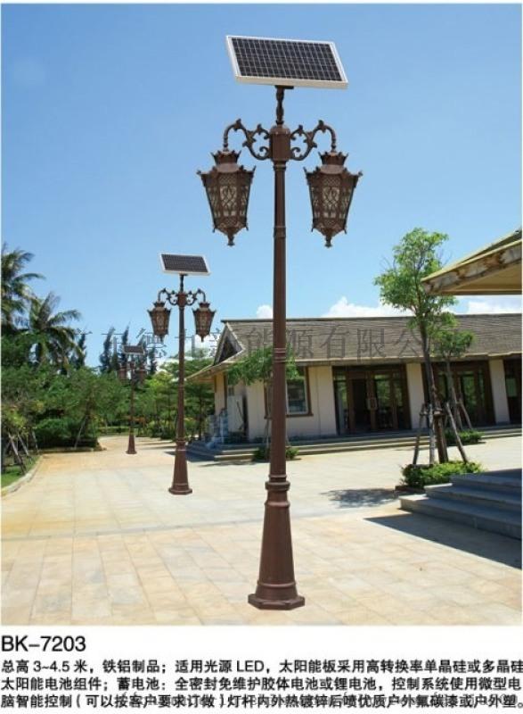 太陽能路燈LED燈庭院燈戶外照明燈