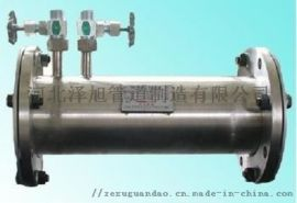单、多级节流孔板装置