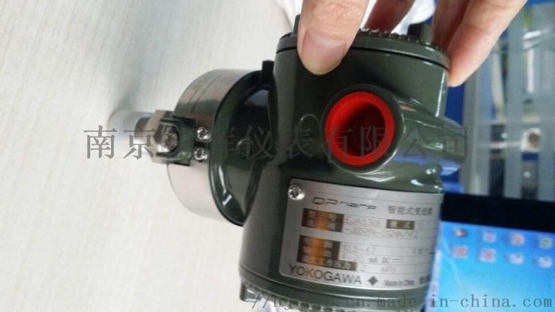 横河EJA530E压力变送器现货低价出售