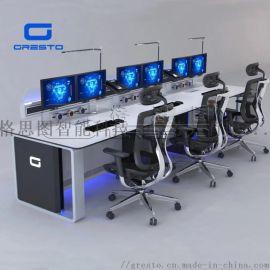 智拓系列监控指挥中心ZT-30-1格思图控制台定制