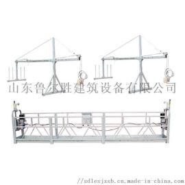 电动吊篮 吊篮 电动吊篮提升机 雄宇版热镀锌电动吊篮