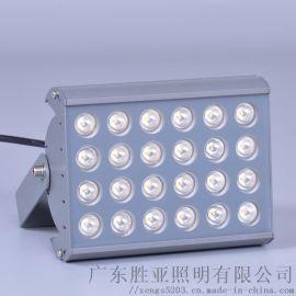 胜亚照明 户外防水LED投光灯 防雨射灯