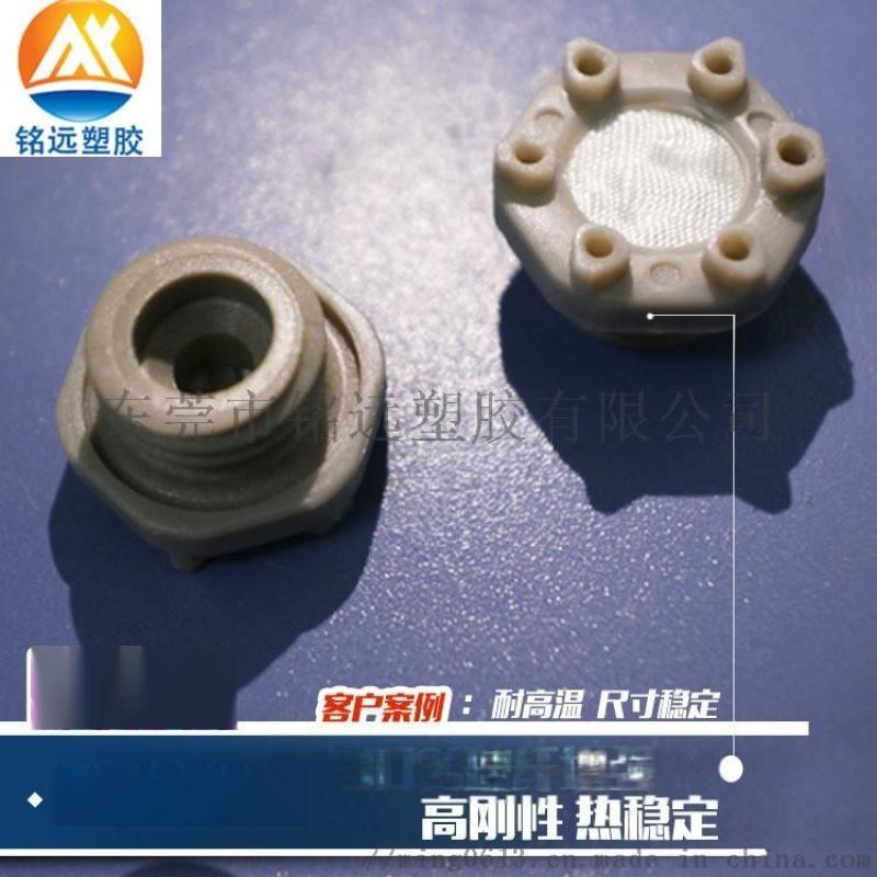 抗静电PA料 耐老化 导电级 pa66原料