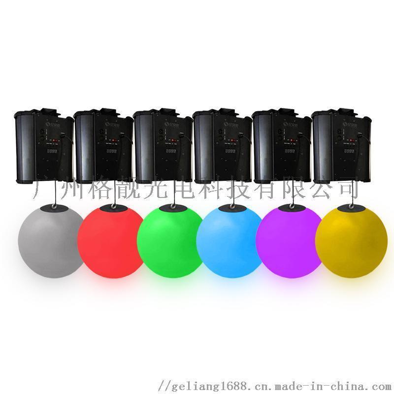 厂家直销led升降球 DMX变色升降球