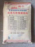 C60灌浆料北京筑牛灌浆料生产厂家
