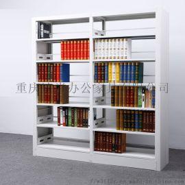 重庆加厚学校图书馆书架双面钢制阅览室书店组合书架
