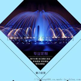 夏季水上互动设施  呐喊喷泉 音乐喷泉厂家直销