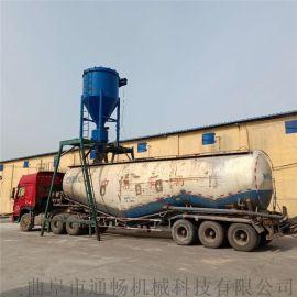 电厂清灰除尘负压吸料机散水泥自动上料气力输送机