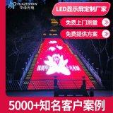 LED人体互动感应地砖屏室内户外地板显示屏幕