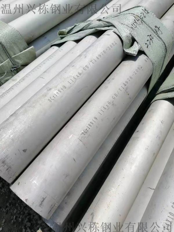 316不鏽鋼無縫管150*8 非標精軋不鏽鋼管