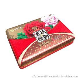月饼厂家直销琪轩中秋节美满福月蛋黄白莲蓉月饼