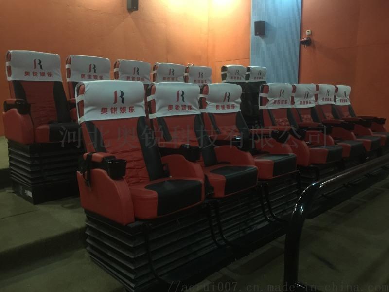 北京奥锐娱乐文化9D电影游戏暖场租赁道具设备